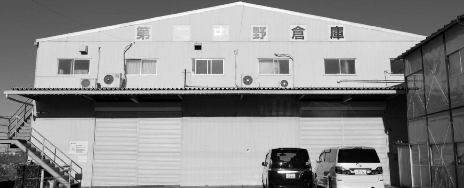 青木スタジオ